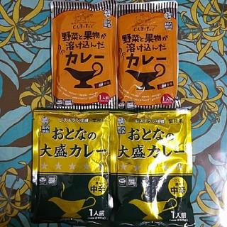 【4月末まで】業務用レトルトカレー 計4袋(レトルト食品)