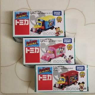 ディズニー(Disney)のディズニー◆ロードレーサーズ/グッディキャリー ×3台セット(ミニカー)