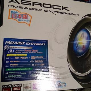 27日限定値下☆ASRock FM2A88X Extreme4+☆FM2+対応☆(PCパーツ)