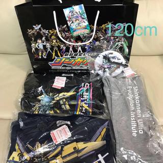 シマムラ(しまむら)のバラ売りOK☆ 新品☆ シンカリオン 福袋(120㎝)(Tシャツ/カットソー)