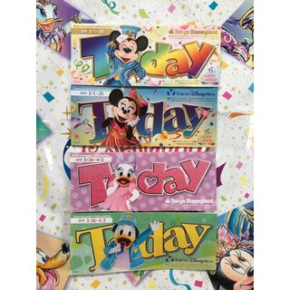 ディズニー(Disney)のディズニー Today 4種類×2(印刷物)