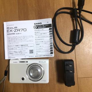 カシオ(CASIO)のCASIO EX-ZR70 デジタルカメラ wifi対応(コンパクトデジタルカメラ)