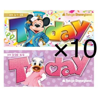 ディズニー(Disney)のディズニーランド Today 20冊(印刷物)
