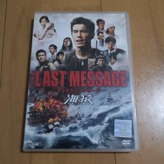 海猿ーザ・ラストメッセージー(日本映画)