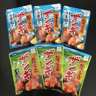 【北海道名物】オーマイ ザンギミックス6袋セット(調味料)