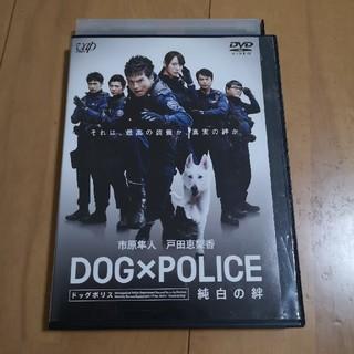 DOG×POLICE(日本映画)