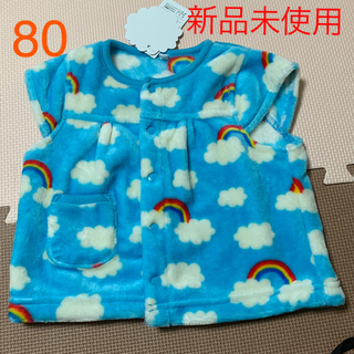 シマムラ(しまむら)の雲と虹のもこもこスリーパー ベスト(パジャマ)