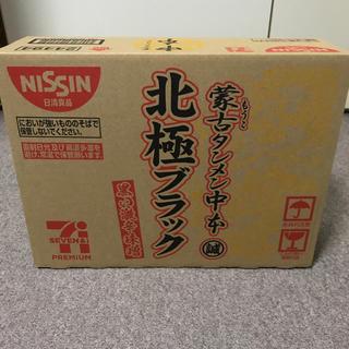 ニッシンショクヒン(日清食品)の蒙古タンメン中本(インスタント食品)