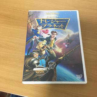 ディズニー(Disney)のディズニーDVD★トレジャープラネット(アニメ)