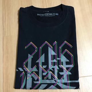 ケヤキザカフォーティーシックス(欅坂46(けやき坂46))の欅坂 1st Tシャツ(アイドルグッズ)