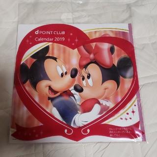 ディズニー(Disney)の2019年度 ドコモのディズニーカレンダー(カレンダー/スケジュール)