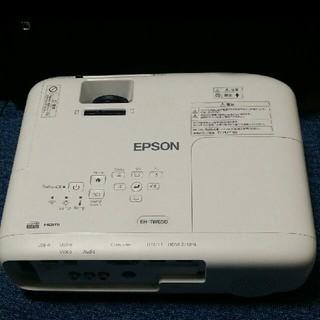 エプソン(EPSON)のEPSON プロジェクター EH-TW650 各種コード類付 カバン有(プロジェクター)