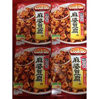 クックドゥ 四川式麻婆豆腐 8袋  おまとめ時の割引単価148円(調味料)