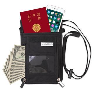 パスポートケース スキミング防止 大容量 首かけ 普段使いにも 小銭入れ ポーチ(旅行用品)