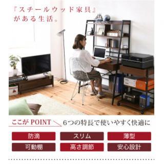 2WAY パソコンデスク 上部収納 幅 90cm 高さ調節 多機能 木製 本棚付(オフィス/パソコンデスク)