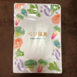 タイショウセイヤク(大正製薬)のベジ抹茶 新品未開封(青汁/ケール加工食品 )