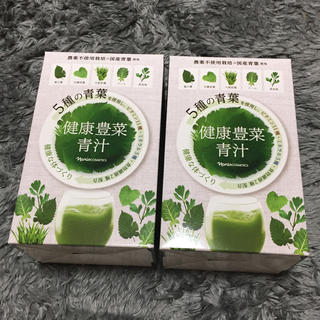 ナリスケショウヒン(ナリス化粧品)のナリス 健康青汁 2箱set(青汁/ケール加工食品 )