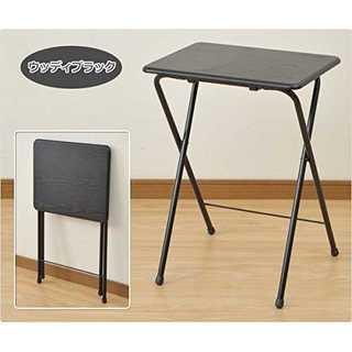 テーブル ミニ 折りたたみ式 サイドテーブル 幅50×奥行48×高さ70cm (折たたみテーブル)