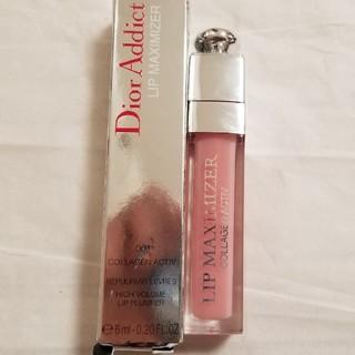 ディオール(Dior)の未使用ディオールマキシマイザ―001(リップグロス)