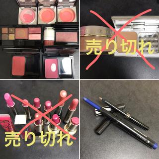 デパコス まとめ売り(コフレ/メイクアップセット)