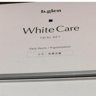 ビーグレン(b.glen)の【b-glen】美白コスメ!(サンプル/トライアルキット)