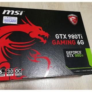 MSI GTX 980Ti GAMING 6G(PCパーツ)