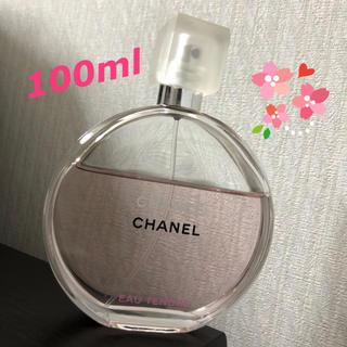 シャネル(CHANEL)のシャネル チャンス オータンドゥル  50ml(香水(女性用))