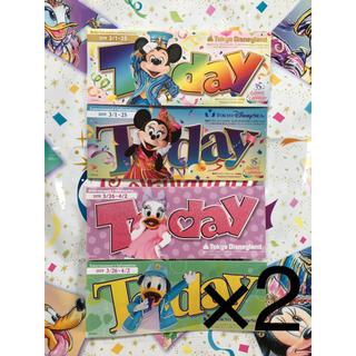 ディズニー(Disney)のCandy様専用(印刷物)
