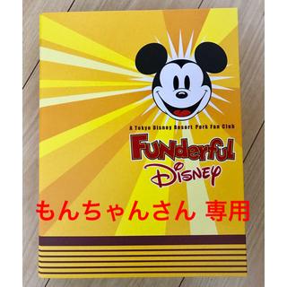 ディズニー(Disney)の【 発売日購入】ファンダフルディズニー会員報専用バインダー(ノベルティグッズ)
