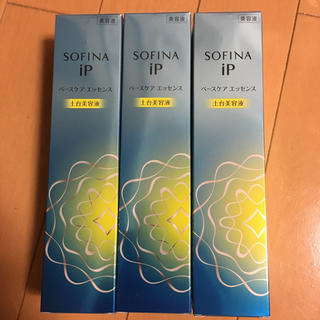 ソフィーナ(SOFINA)のソフィーナiP ベースケアエッセンス 土台美容液 90g 3個(ブースター / 導入液)