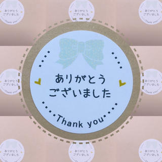 No.71 サンキューシール【ありがとうございました】(シール)