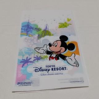 ディズニー(Disney)のディズニー☆袋☆15枚(ショップ袋)