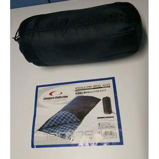 ヤマゼン(山善)の寝袋(シュラフ)と マイクロファイバー毛布 2セット 未使用品(寝袋/寝具)