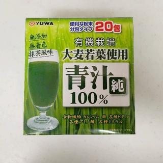 YUWA 大麦若葉青汁純 100%(青汁/ケール加工食品 )