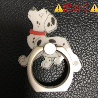 ディズニー(Disney)の⚠️訳あり⚠️ 【新品未使用】 101匹わんちゃん スマホリング 1個(キャラクターグッズ)