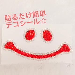 ニコちゃん スマイル デコシール(シール)