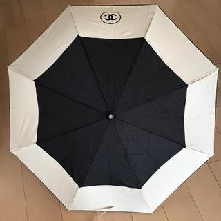 ワンタッチ 折りたたみ傘(傘)