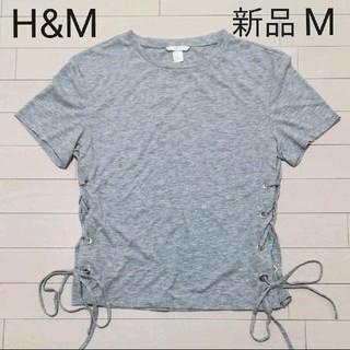 H&M - 【W35】新品 H&M レースアップ Tシャツ*M*