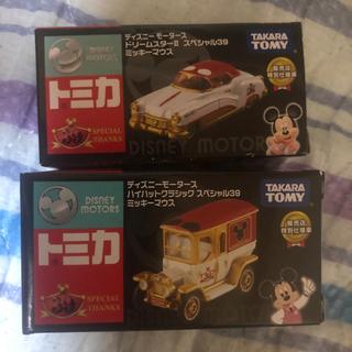 タカラトミー(Takara Tomy)のトミカ ディズニーモータース2個(ミニカー)