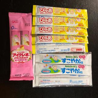 ユキジルシメグミルク(雪印メグミルク)の粉ミルク試供品セット(その他)