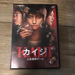 カイジ DVD(日本映画)