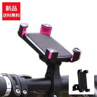 自転車/バイク用 スマホホルダー バイクホルダー 360度回転 厚さ調整パッド付(その他)