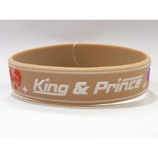 King&Princeラバーバンド(ブラウン)ブレスレット キンプリ(アイドルグッズ)