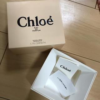 クロエ(Chloe)のクロエ EAU DE PARFUM 50ml(香水(女性用))