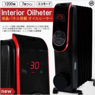 オイルヒーター 暖房 電気 オイルヒーターストーブ ストーブ ヒーター 空調(オイルヒーター)