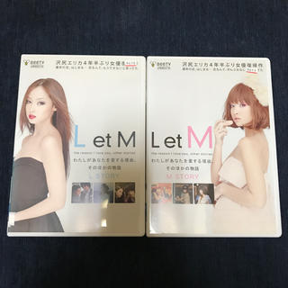 DVD L et M(日本映画)