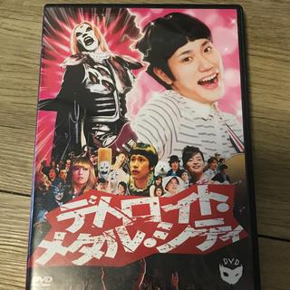 デトロイト・メタル・シティDVD(日本映画)