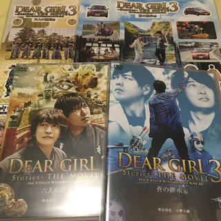 DGS THE MOVIE3 DVD:六人の龍馬編・蒼の継承編・特典ステッカー(その他)