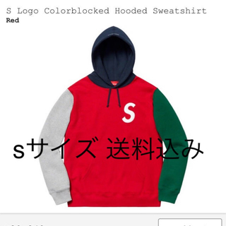 シュプリーム(Supreme)のsupreme s logo hooded sweatshirt Sサイズ(パーカー)
