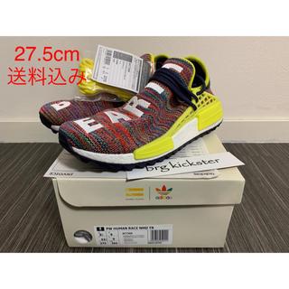 アディダス(adidas)のAdidas PW NMD TR Human Race Multicolor(スニーカー)